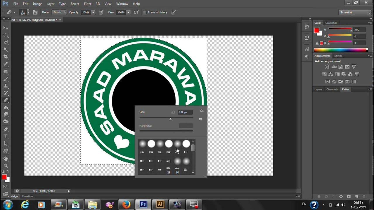 Adobe Photoshop Cs6 Logo Png Adobe Photoshop Cs6 How to