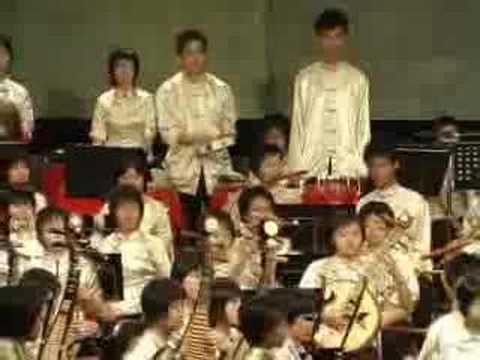 Jit Sin Hua Ye