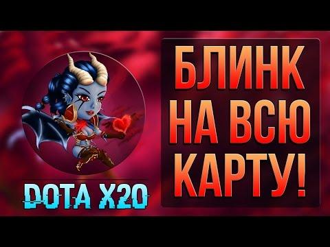 POWER MULTIPLIER X20 - КВОПА ДЕЛАЕТ БОЛЬНО   IMBA & MENTOR