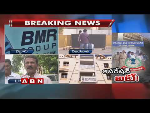 Guntur Public Opinion On IT Raids in AP | ABN Telugu