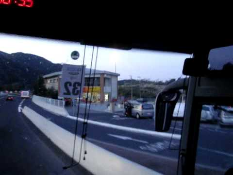 France- Spain border crossing