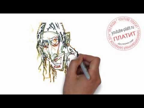 Видео как нарисовать карикатуру