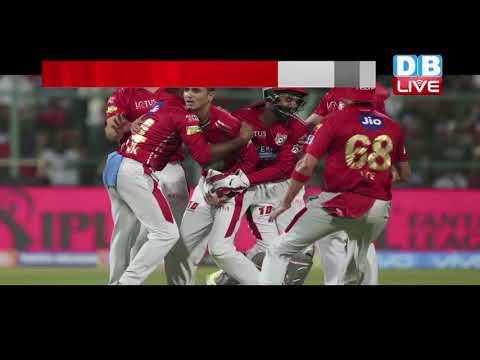 IPL 2018, Delhi Daredevils Vs Kings XI Punjab At Feroz Shah Kotla Ground