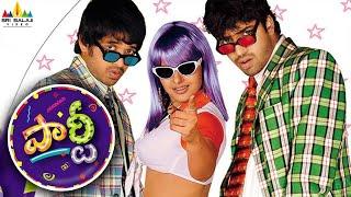 Party Telugu Full Movie || Allari Naresh, Shashank, Madhu Sharma || With English Subtitles