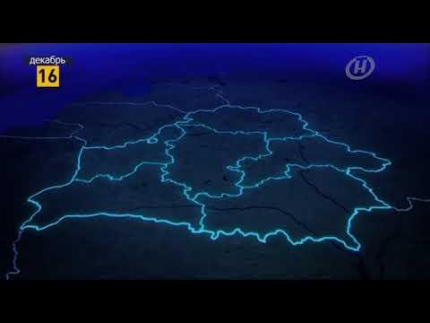 """ОНТ (16.12.2017) Рекламный блок, Прогноз погоды, Конечная заставка """"Наши новости"""", 2 заставки канала"""
