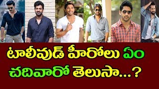 Tollywood Heroes Education And Qualifications