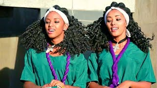 Hab Engidaw - Yamribetal | ያምርበታል - New Ethiopian Music 2017 (Official Video)