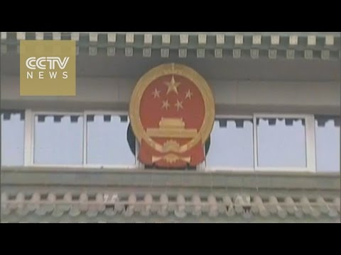 China builds up new anti-corruption bureau