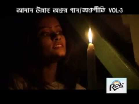 Bengali Songs 2015 - Rater Buke - Bangla Sad Song - Official Hd Song video
