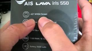 Review AIS Super Combo Lava 4G - iris 550  - Unbox