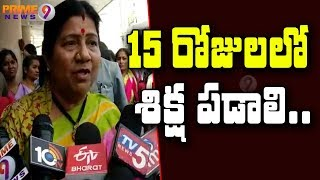 TDP Leader Nannapaneni RajaKumari On Madhulika health condition  | Prime9 News