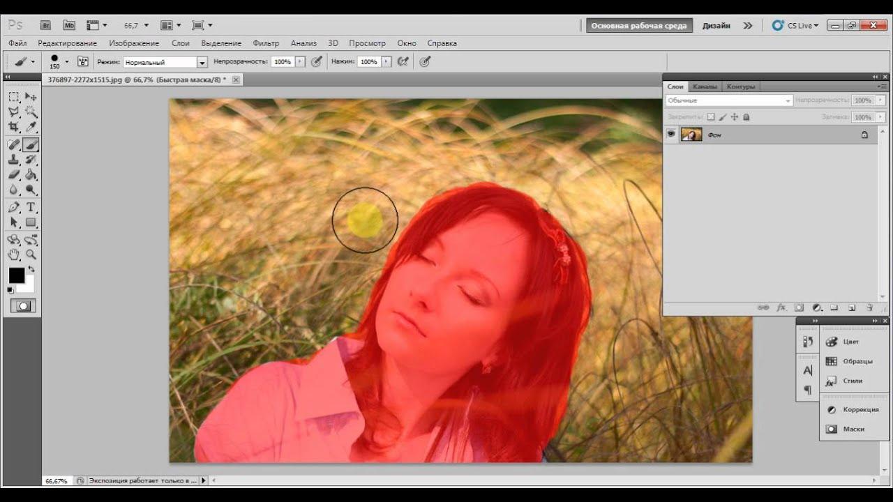 Как сделать фон размытый в фотошопе