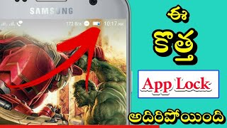 Best app lock 2018   new app lock   for Android   in telugu   by srinutech