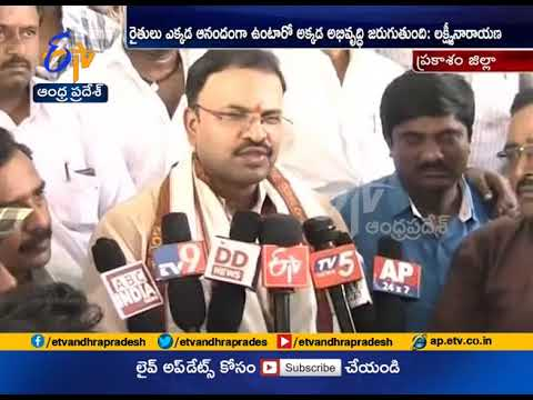 Ex CBI's JD Lakshminarayana Interacts with Farmers | Wants to See Farmer as King
