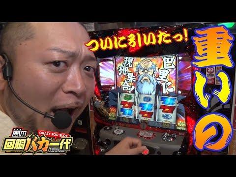 無料テレビでパチンコ・パチスロ必勝本WEB-TVを視聴する