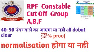 RPF constable cut off   Rpf cutoff   RPF cut off 2018  rpf constable cutoff 2019   Apna maths