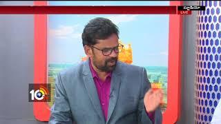 Debate on #AP Bandh Protest and AP Special Status | AP Politics