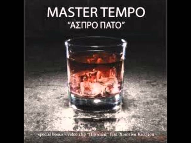 Master Tempo Feat Vip - Pornostar (HD 1080p Download Link)