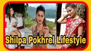 Shilpa Pokhrel Lifestyle Biography, Family, boy friend, Education, Car, Salary, Facebook, Career