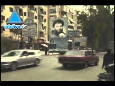 Hezbolla Blamed of Murdering Hariri According to UN Evidence