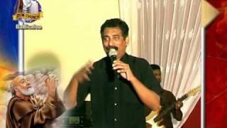 Pavangal Pokave Sabangal Neekave 2 - Tamil Worship Song