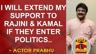 I will extend my support to Rajinikanth & Kamal Haasan if they enter Politics – Actor Prabhu