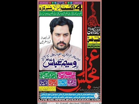 Live Majlis-e-Aza 04 Aug 2019 Sherghar Okara