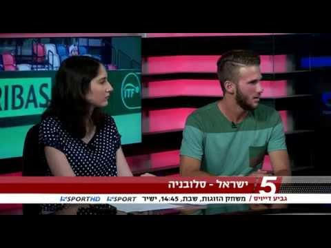 "Edan Leshem and Ben Patael at Sport 5  ""Open Court"""