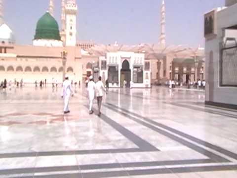 Azan Madinah Free Download
