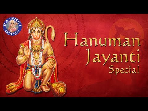 Hanuman Jayanti Special - Collection Of Hanuman Devotional Songs With Lyrics video