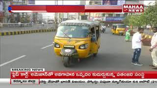 Empty Roads And No Traffic In Visakhapatnam Sankranthi Festival Holidays