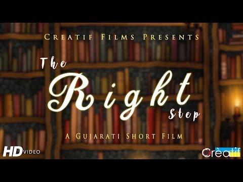 THE RIGHT STEP | GUJARATI SHORT FILM | CREATIF | FULL HD GUJARATI MOVIE 2017 thumbnail