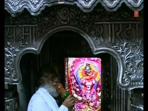 Aarti (live From Sharda Temple) I Shri Sharda Naman video