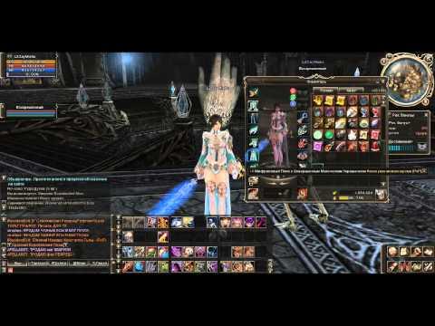 Gamecoast, lineage 2, asgard x7, шкатулки
