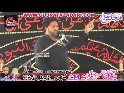 Zakir Ilyas Raza | 19 Muharram 2019 | Qazi Chak Gujrat || Raza Production