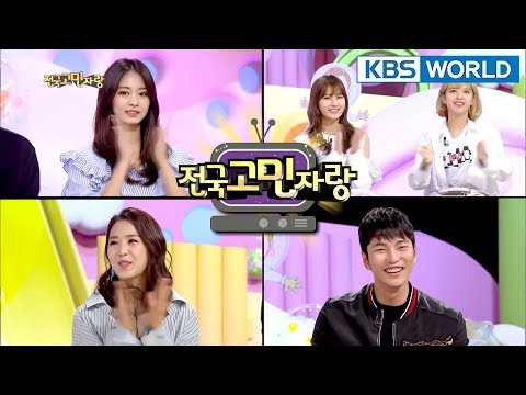 Guests : TWICE's Tzuyu, Sana&Jeongyeon, Lee Jiae, Lee Minwoong [Hello Counselor/ENG,THA/2018.04.16]