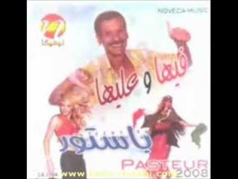 Pasteur chab3a dha7k (nawi w nawa part 1)