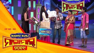 Malamaal Season 4 | Full Ep 06 | 3rd Mar, 2019 | Game Show - Tarang TV