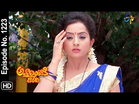 Attarintiki Daredi | 5th October 2018 | Full Episode No 1223 | ETV Telugu