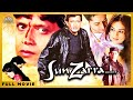 Sun Zarra | Hindi Bollywood Full Movie | Mithun Chakraborty, Anjana Sukhani, Kishori Shahane
