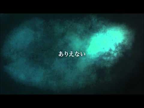 伊藤計劃「虐殺器官」アニメーションカット公開