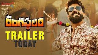 Rangasthalam Official Trailer Today | Rangasthalam Official Trailer | Rangasthalam Pre Release Event