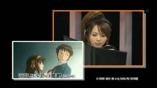 Voice Actress - Aya Hirano