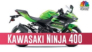 Kawasaki Ninja 400 Test Drive| Awaaz Overdrive