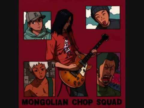 Beck Mongolian Chop Squad - Brainstorm