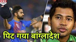 Hyderabad Test में Team India ने Bangladesh को दी करारी शिकस्त