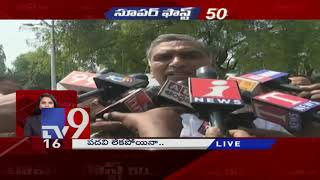Super Fast 50 || Speed News || 19-02-2019