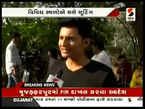 Ahmedabad : Darshan Raval in city for song shoot