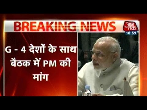 India 360: Modi Tells UNSC To Make Space For Largest Democracies