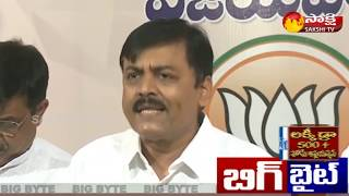 GVL Narasimha Rao Big Byte || Slams CM Ramesh and Chandrababu - Watch Exclusive